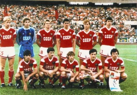 URSS 1988